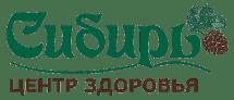 Клиника Восстановительной Медицины Сибирь г.Чехов